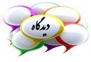 هاشم آقاجری: خلاء معنوی نباید با خرافه پر شود