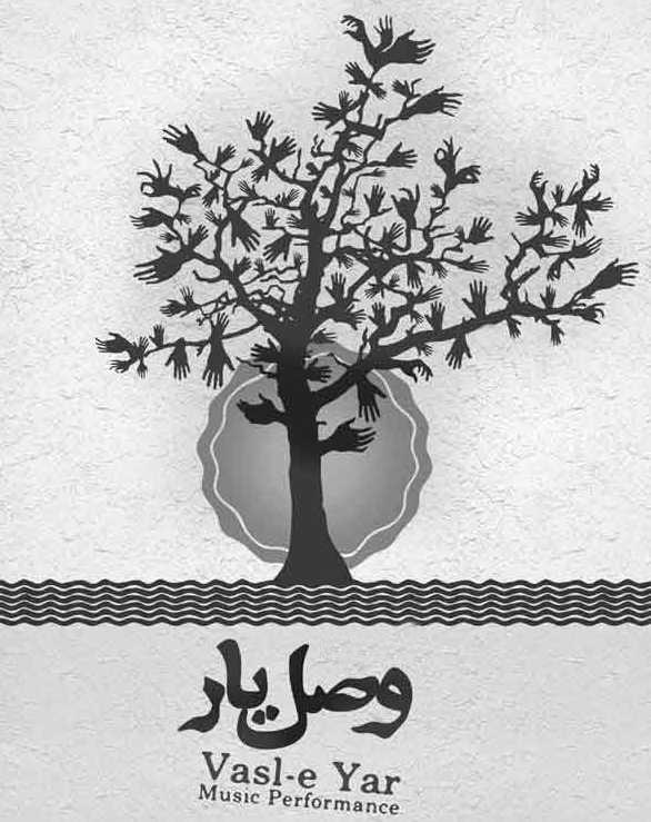 جذابیت موسیقی اصیل ایرانی