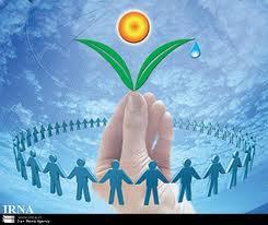 سازمان های غیردولتی NGO ( ان جی او )