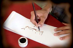 نگاه مادي،خلاقيت و پويايي هنر را به حاشيه رانده است : قلم ني هنر خوشنويسي استان خراسان شمالی ، به جوهر توجه نياز دارد