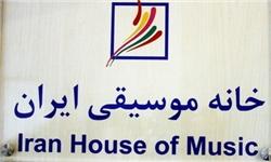 اهدا کتابخانه شخصی زندهیاد «حسین عمومی» به خانه موسیقی ایران