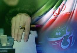 عضو شوراي مرکزي حزب «مردمسالاري» :  پايگاه اجتماعي اصولگرايان ضعيف شده است