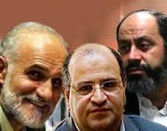 براي انتخابات صنفی پزشکان ! ردصلاحيت نامزد اصلاحطلب رييسجمهوري