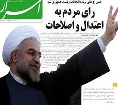 بر اثر صبر، نوبت ظفر آید / در تمرین دموکراسی، تندروي فاجعهآور است