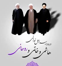 دکتر حاتم قادری در مصاحبه با روزنامه شرق : تفاوت خرداد 1376با خرداد 1392