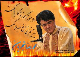 یک مهر تولد شجریان استاد آواز ایران / محمدرضا شجریان، یکم مهر 1319 در مشهد زاده شد.
