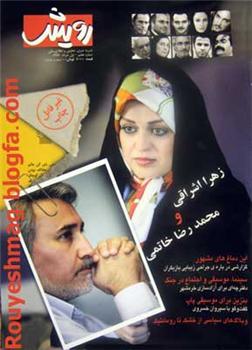 آرمان هاي اصلاحات سر جايش است / گفت و گو با محمد رضا خاتمي درباره انتخابات 24 خرداد و ماه هاي پس از آن