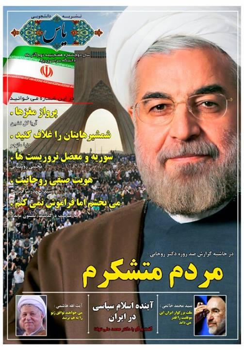 دکتر حسن روحانی : تقسیم هنرمندان به ارزشی و غیر ارزشی بی معناست