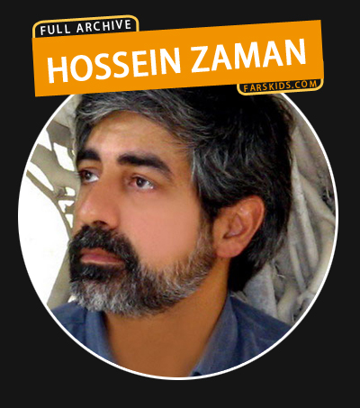حسین زمان : به اقدامات فرهنگي دولت اميدوارم / تدبیر در کلام روحانی؛ امید بخش هنرمندان