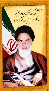 به بهانه 13 خرداد 1368 و رحلت بنیانگذار جمهوری اسلامی ایران :
