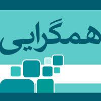 هر عمل تشكيلاتي و حزبي را به فال نيك بگيريم/ تنگنظري در اصلاحطلبي جايگاهي ندارد/ سردبیر سایت بهارنیوز