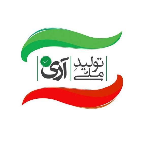 بیکاری در ایران،علل و راه حل های رفع بیکاری /  ابراهیم گراوند