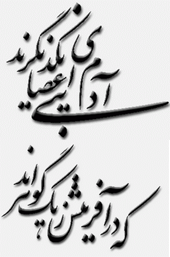 محمدعلی جداری فروغی، وکیل پایه یک دادگستری و حقوقدان: اسیدپاشی بر صورت دختران اصفهانی؛ فاجعهاي كه از خشكشدن زايندهرود بدتر بود