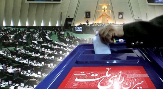 مزایا و معایب استانی شدن انتخابات مجلس