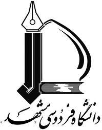 دانشگاه فردوسی مشهد در فهرست 750 دانشگاه برتر دنیا قرار گرفت