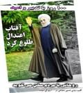 رئیس جمهور: اکثریت قاطع ملت ایران پشتیبان صلح هستنند