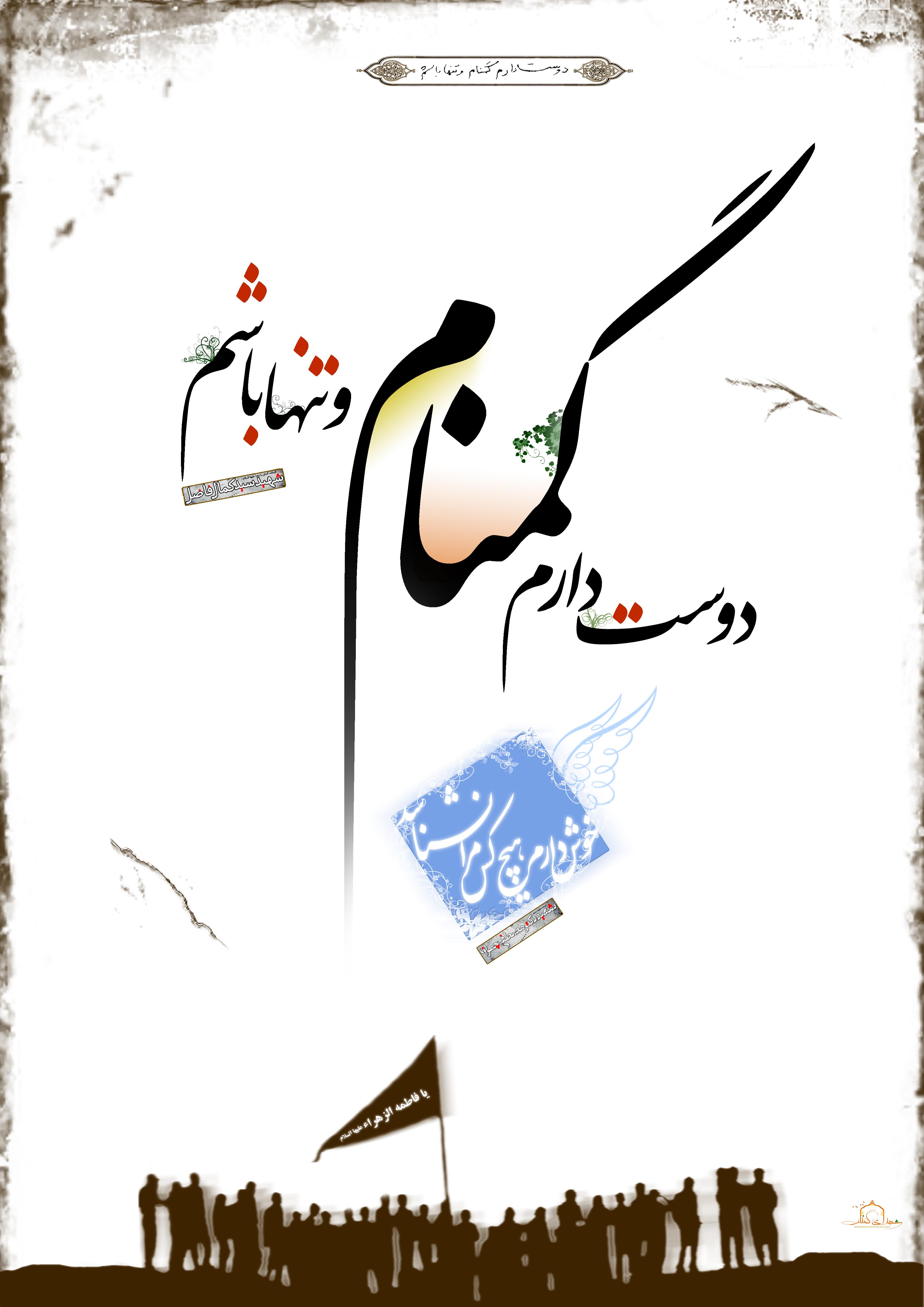 احسان باکری فرزند شهید حمید باکری در یادداشتی در همشهری جوان درباره 175 شهید غواص نوشت: اگر متولیان اندکی هوشمند می بودند