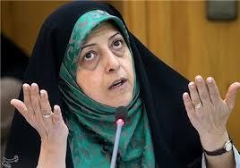 دکتر معصومه ابتکار در جلسه شورای عالی استانها: تا پای جان برای دفاع از کشور و محیط زیست ایستادهایم.