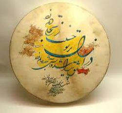 یك فعال اجتماعی و فرهنگی میگوید: هنر موسیقی، ریشه در تاریخ صدر اسلام دارد و اگر موسیقی را از عرفان اسلامی منها کنیم، تقریبا چیزی از آن نمی ماند