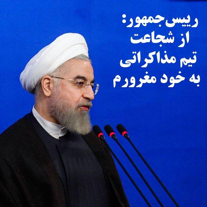 رئیسجمهور: مذاکرات کشورمان با 1+5 روزهای حساسی را سپری میکند و جمهوری اسلامی ایران خود را برای دوران پسامذاکره و پساتحریم آماده میکند