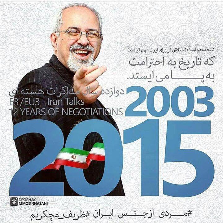 ماراتن نفس گیر مذاکرات هسته ای ایران و کشورهای 1+5 به خط پایان خود نزدیک می شود./ نویسنده: حمید رضا موحدی زاده