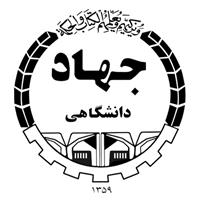 مرکز خدمات تخصصی روانشناسی و مشاوره جهاددانشگاهی مشهد برگزار میکند: همایش انتخاب رشته کنکور سراسری 94 ویژه داوطلبان