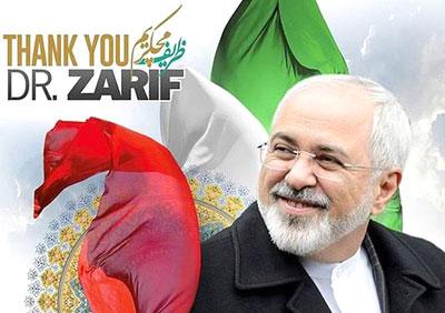 انجام توافق هستهای ایران و کشورهای 5+1 در میان هنرمندان نیز با واکشنهای مثبتی همراه شد.