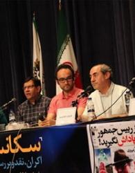 واکنش صریح کمال تبریزی به حوزه هنری: ما باید سعی کنیم افکار یک دیگر را تحمل کنیم