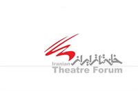 خانه تئاتر مشهد رسما اعلام موجودیت کرد/ خراسان رضوی به عنوان اولین استان کشور پس از تهران اقدام به تاسیس خانه تئاتر کرده است.