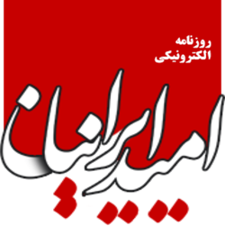 در  روز تاریخی 13 آبان، روزنامه امید ایرانیان به جمع خانواده بزرگ رسانه کشور افزوده می شود/ محمد حسن پیشبین (مدیر مسئول) درباره
