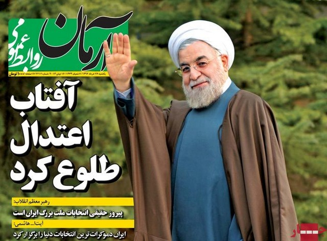 دکتر حسن روحانی رییس جمهوری اسلامی ایران: اگر آمریکا سیاست های خود را تغییر دهد و اشتباهات 37 سال اخیر را اصلاح و از ملت ایران عذرخواهی کند، اتفاقات خوبی می تواند بیفتد.