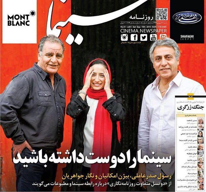 پس از گمانه زنی های بسیار درباره اکران نوروزی بالاخره اسامی این فیلم ها اعلام شد و دو فیلم کمدی در کنار چهار اثر اجتماعی به نمایش درخواهد آمد.