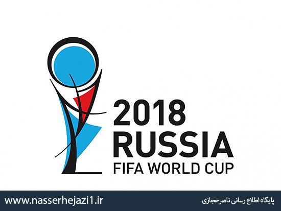 تیم ملی فوتبال ایران در آخرین دیدار خود در مرحله مقدماتی انتخابی جام جهانی ۲۰۱۸ روسیه تیم عمان را شکست داد تا ضمن کسب جواز حضور در جام ملتهای آسیا، به عنوان تیم اول به مرحله نهایی صعود کند.