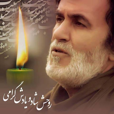 حبیب محبیان خواننده محبوب کشورمان (خواننده ترانه مادر، مرد تنهای شب و... ) درگذشت.