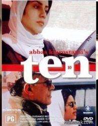 جدایی نادر از سیمین، کپی برابر اصل و ده/ فیلم های کیارستمی و فرهادی درمیان100فیلم برتر قرن