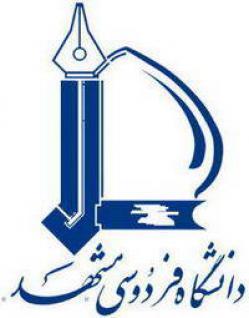 دانشگاه فردوسی مشهد در نظام رتبهبندی بینالمللی  UI Green Word University Ranking دومین دانشگاه سبز کشور شد