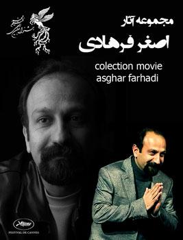 «اصغر فرهادی» کارگردان ایرانی که به تازگی برای فیلم «فروشنده» جایزه اسکار دریافت کرده در مصاحبه با خبرگزاری افه اسپانیا در مورد این فیلم گفت، منشاء همه خشونتها، احساس تحقیر است.