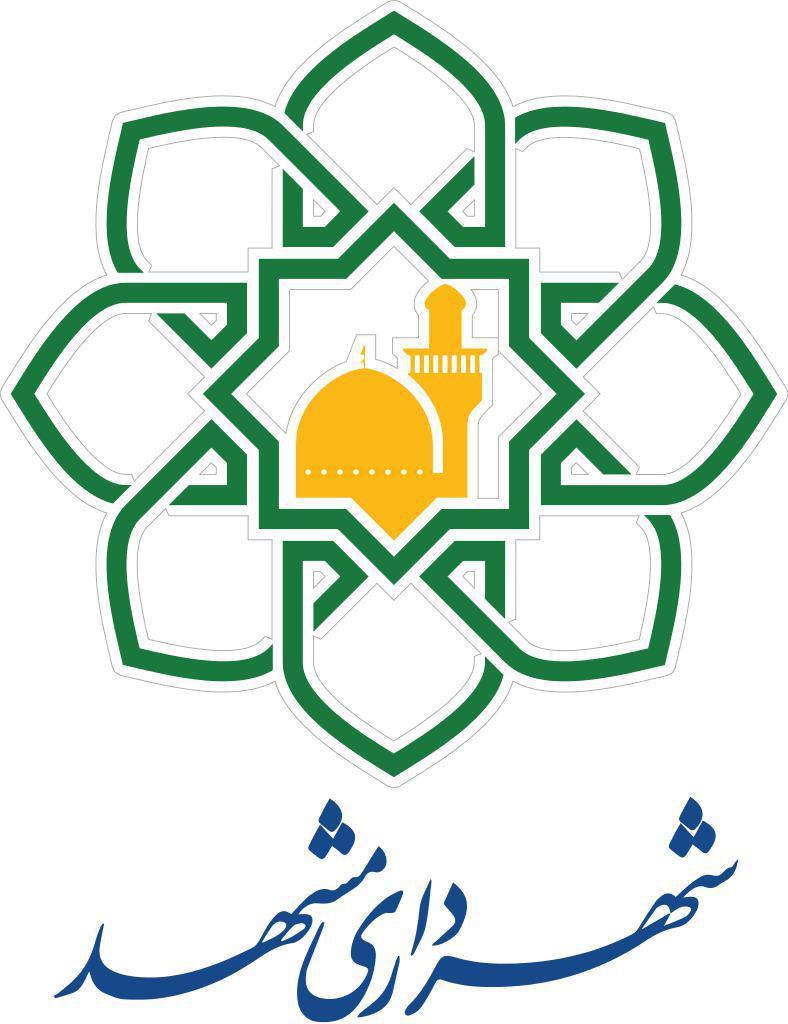 مشهد و مسئولیت شهردار/ ابراهیمبای سلامی- عضو شورای عالی میراث فرهنگی و گردشگری