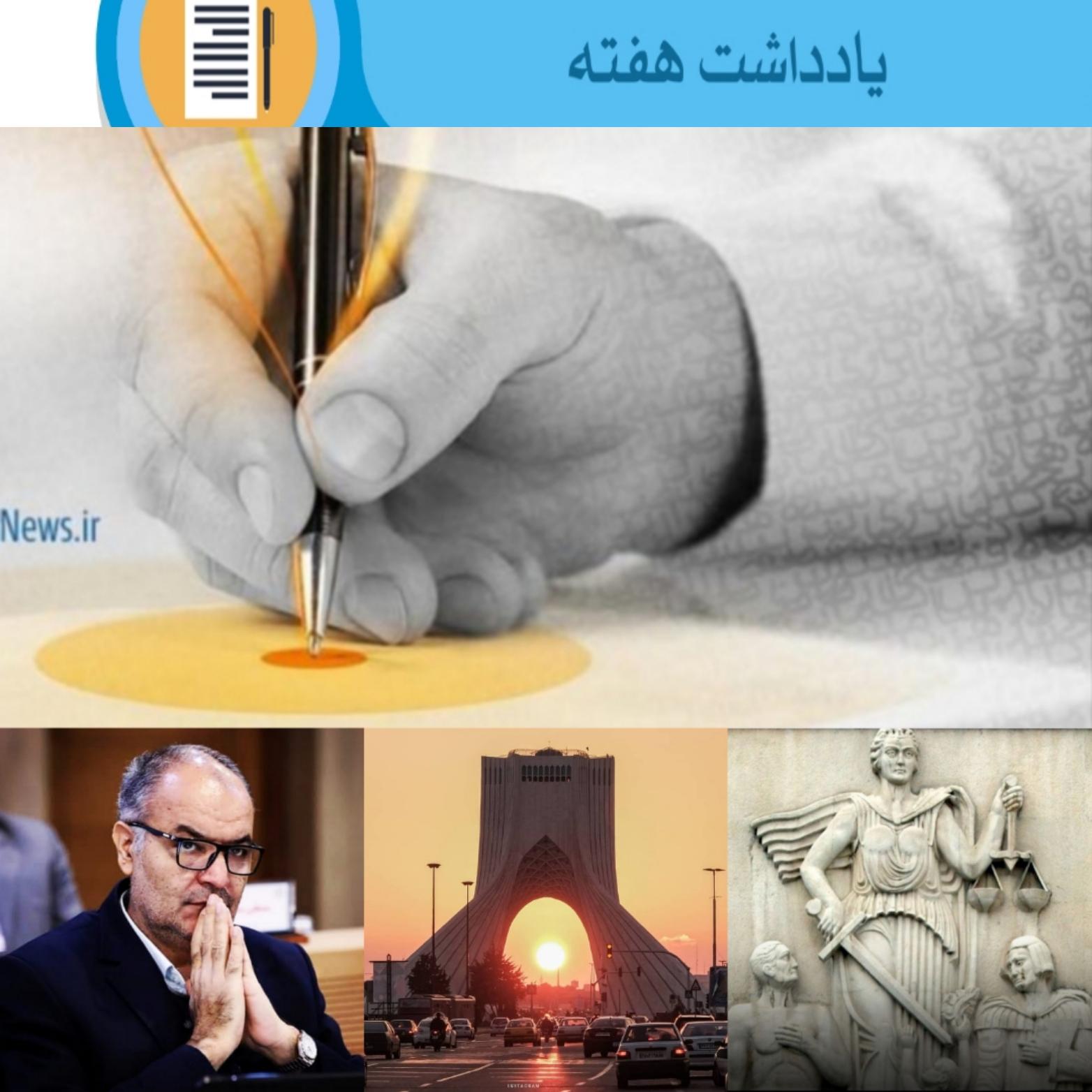 فواید چرخش قدرت/ نویسنده: حمیدرضا موحدی زاده، فعال مدنی، همدل و همگام با مطالبات اکثریت مردم ایران